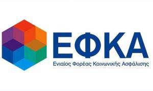 Προσωρινή σύνταξη: Τι αναφέρει η εγκύκλιος του ΕΦΚΑ