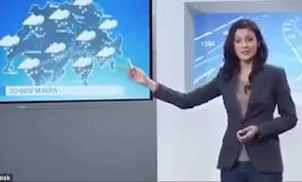 Παρουσίαζε... live το δελτίο καιρού, όταν ξαφνικά... χάθηκε απ' την οθόνη. Τι συνέβη; (video)