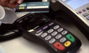 Αφορολόγητο: Έρχεται «χαράτσι» 650 ευρώ για όλους τους πολίτες