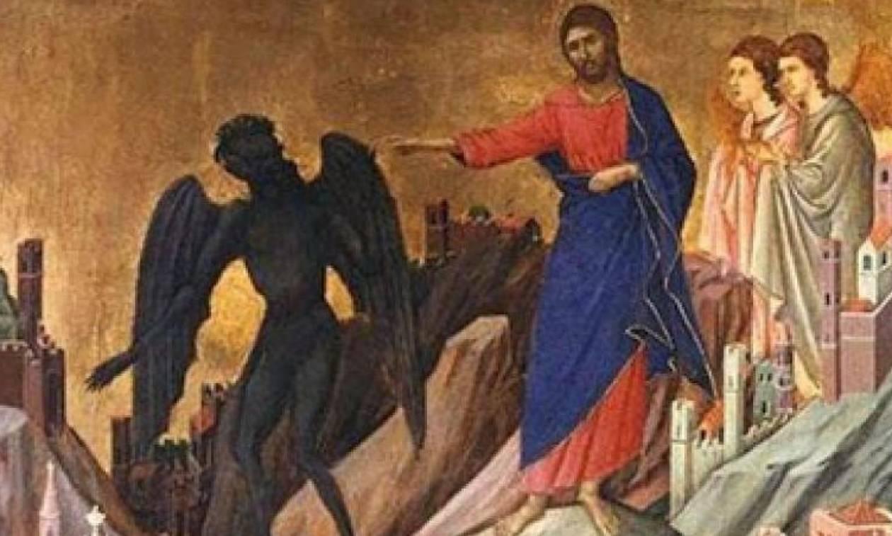 Ο διάβολος είναι πρόσωπο, μια συγκεκριμένη οντότητα