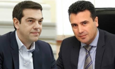 Скопье идет на уступки Греции в споре о смене названия страны