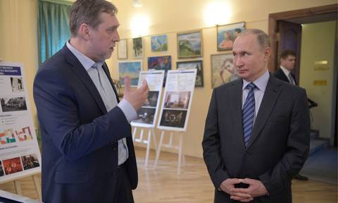 Путин посетил Музей Высоцкого на Таганке накануне юбилея поэта