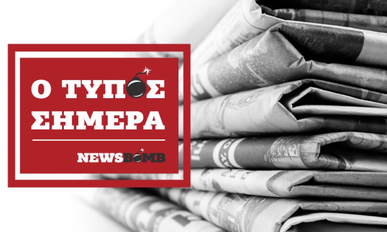 Εφημερίδες: Διαβάστε τα σημερινά (25/01/2018) πρωτοσέλιδα