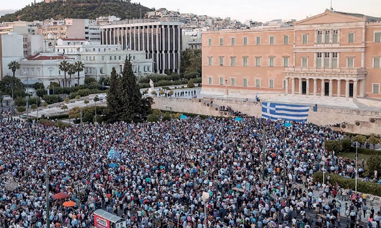 Συλλαλητήριο Αθήνα: Ποιοι είναι οι διοργανωτές του συλλαλητηρίου στην πλατεία Συντάγματος;
