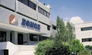 Πρωτοδικείο Αθηνών: Απορρίφθηκε η αίτηση πτώχευσης της «Έθνος Α.Ε.»