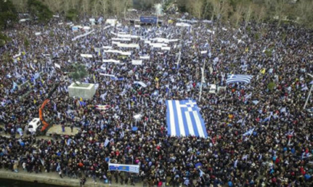 Ανατροπή στο Συλλαλητήριο της Αθήνας: Δεν υπάρχει κανένα αίτημα για συλλαλητήριο στις 4 Φεβρουαρίου