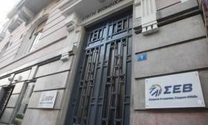 ΣΕΒ: Η ελληνική οικονομία έχει εισέλθει σε φάση ανάκαμψης