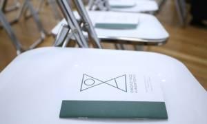 «Τύχη βουνό» έχουν 520 μαθητές των Γρεβενών και των Ιωαννίνων