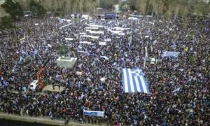 Οριστικό: Την Κυριακή (04/02) το συλλαλητήριο για τη Μακεδονία στο Σύνταγμα
