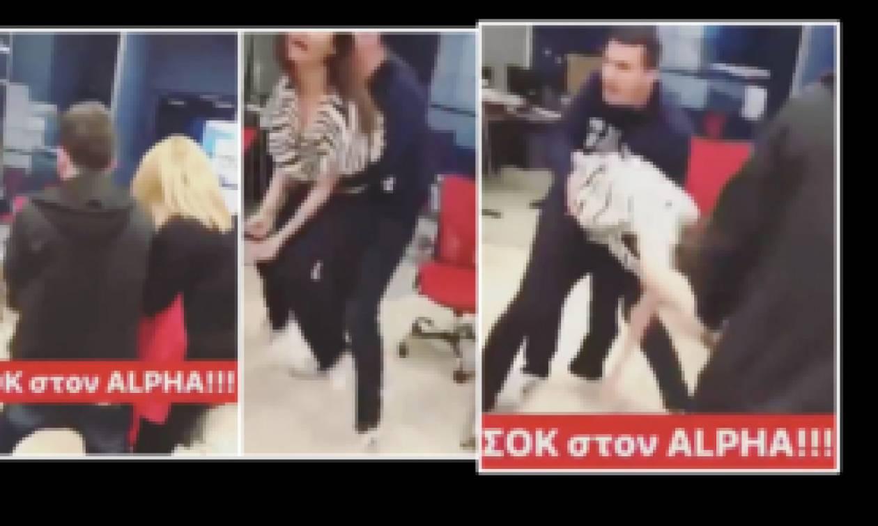 «Πιάστηκαν στα χέρια» δημοσιογράφοι του Alpha. Τι συνέβη; (Βίντεο)