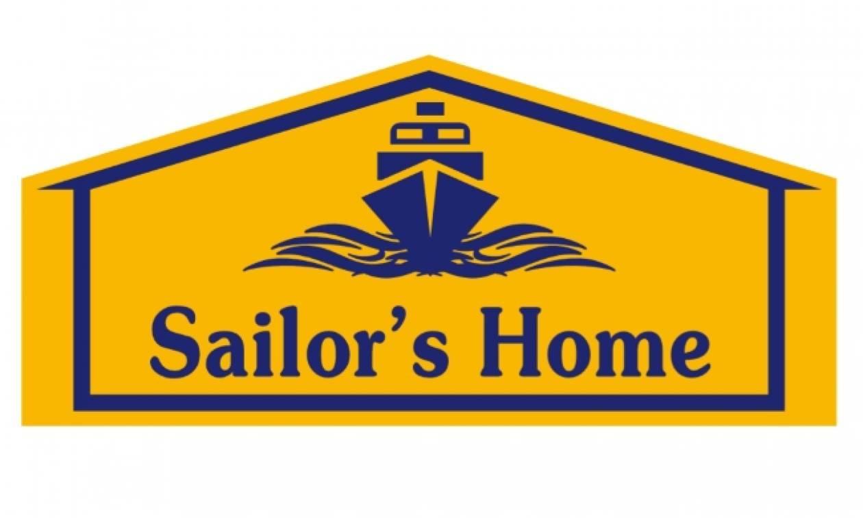 SAILOR'S HOME: Μια ναυτική εταιρεία αξιώσεων
