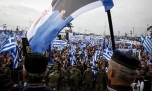 Συλλαλητήριο Αθήνα: Κυριακή 4 Φεβρουαρίου 2018 στο Σύνταγμα - Όλοι οι διοργανωτές