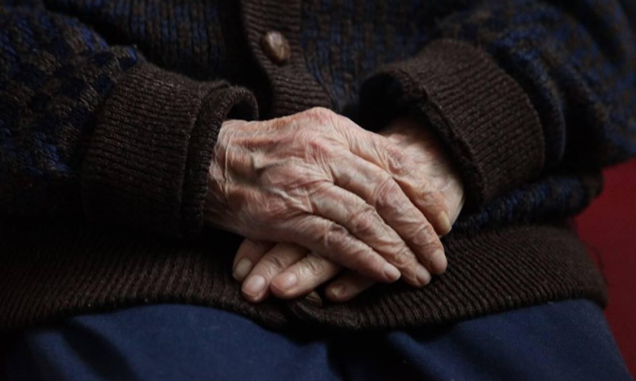 ΝΔ: Σε οριακή κατάσταση το Γηροκομείο Βόλου λόγω οφειλών του ΕΟΠΥΥ