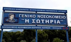 Εκτός οι εργολάβοι και από το νοσοκομείο «Σωτηρία» - Εξοικονόμηση 963.000 ευρώ το χρόνο