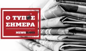 Εφημερίδες: Διαβάστε τα σημερινά (27/01/2018) πρωτοσέλιδα