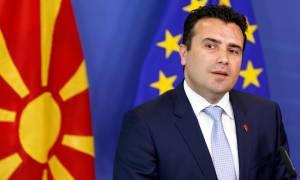 «Πυρετός» διαβουλεύσεων: Σύσκεψη πολιτικών αρχηγών και στα Σκόπια για το θέμα της ονομασίας