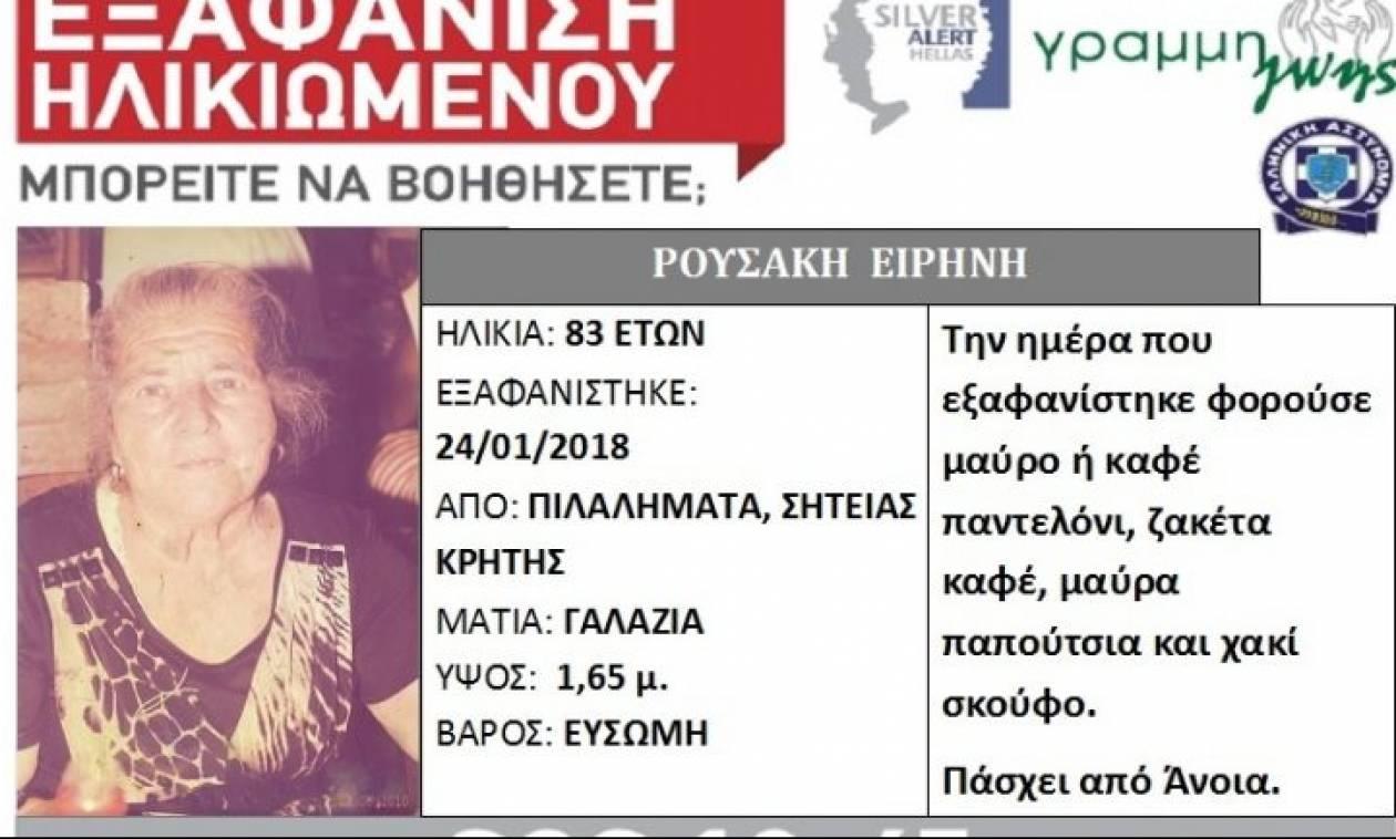 Κρήτη: Αγωνία για την 83χρονη γιαγιά που αγνοείται για τρίτη μέρα