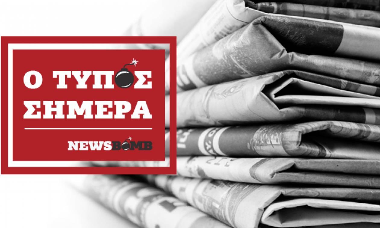 Εφημερίδες: Διαβάστε τα σημερινά (28/01/2018) πρωτοσέλιδα