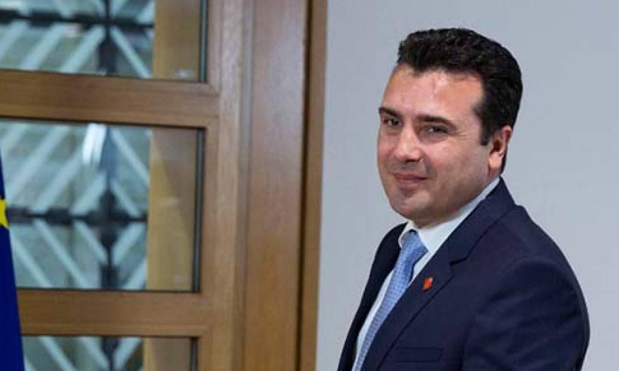 Σκόπια: Αισιοδοξία Ζάεφ για εθνική συναίνεση στο ζήτημα της ονομασίας