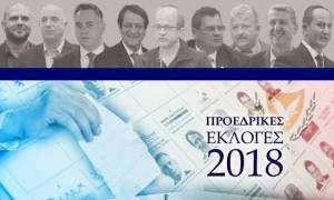LIVE Προεδρικές Εκλογές 2018: Η Κύπρος στις κάλπες – Όλα για την εκλογική διαδικασία