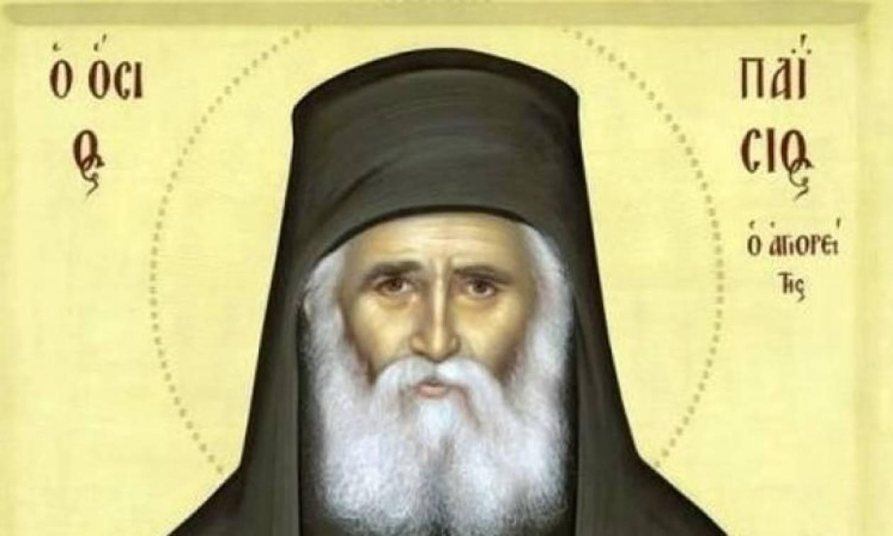 Αγιος Γέροντας Παΐσιος: «Τον δίκαιο άνθρωπο συνήθως οι άλλοι τον σπρώχνουν στην τελευταία θέση»