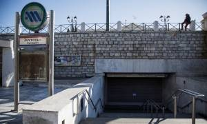 Κλειστός το πρωί της Δευτέρας (29/01) ο σταθμός του Μετρό στο Σύνταγμα