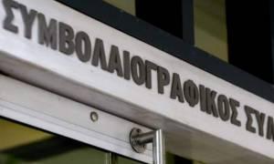 Θεσσαλονίκη: Συνεχίζουν να απέχουν από τους πλειστηριασμούς οι συμβολαιογράφοι