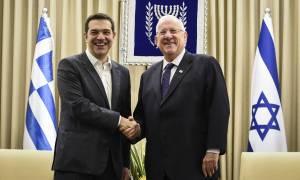 Σε Προεδρικό Μέγαρο και Μαξίμου ο πρόεδρος του Ισραήλ