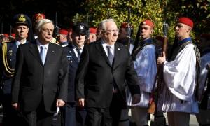 Έφτασε στην Αθήνα ο Πρόεδρος του Ισραήλ - Δείτε το πρόγραμμά του (pics)