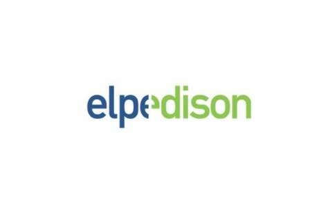 Η ELPEDISON στη Λιανική Αγορά Φυσικού Αερίου