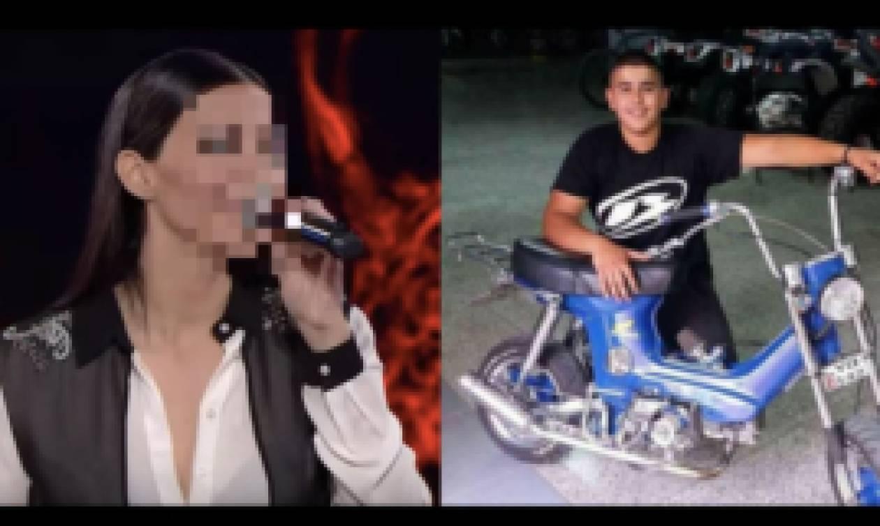 Σκοτώθηκε σε τροχαίο ο 16χρονος αδελφός παίκτριας του «The Voice»