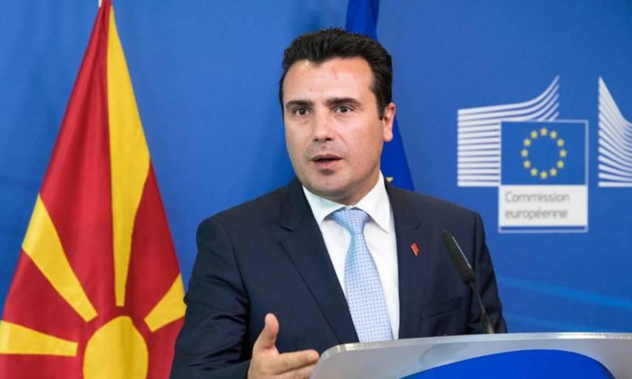 Σκοπιανό – Ζόραν Ζάεφ: Θα βρεθεί λύση στην ονομασία – Ό,τι αποφασιστεί θα τεθεί σε δημοψήφισμα