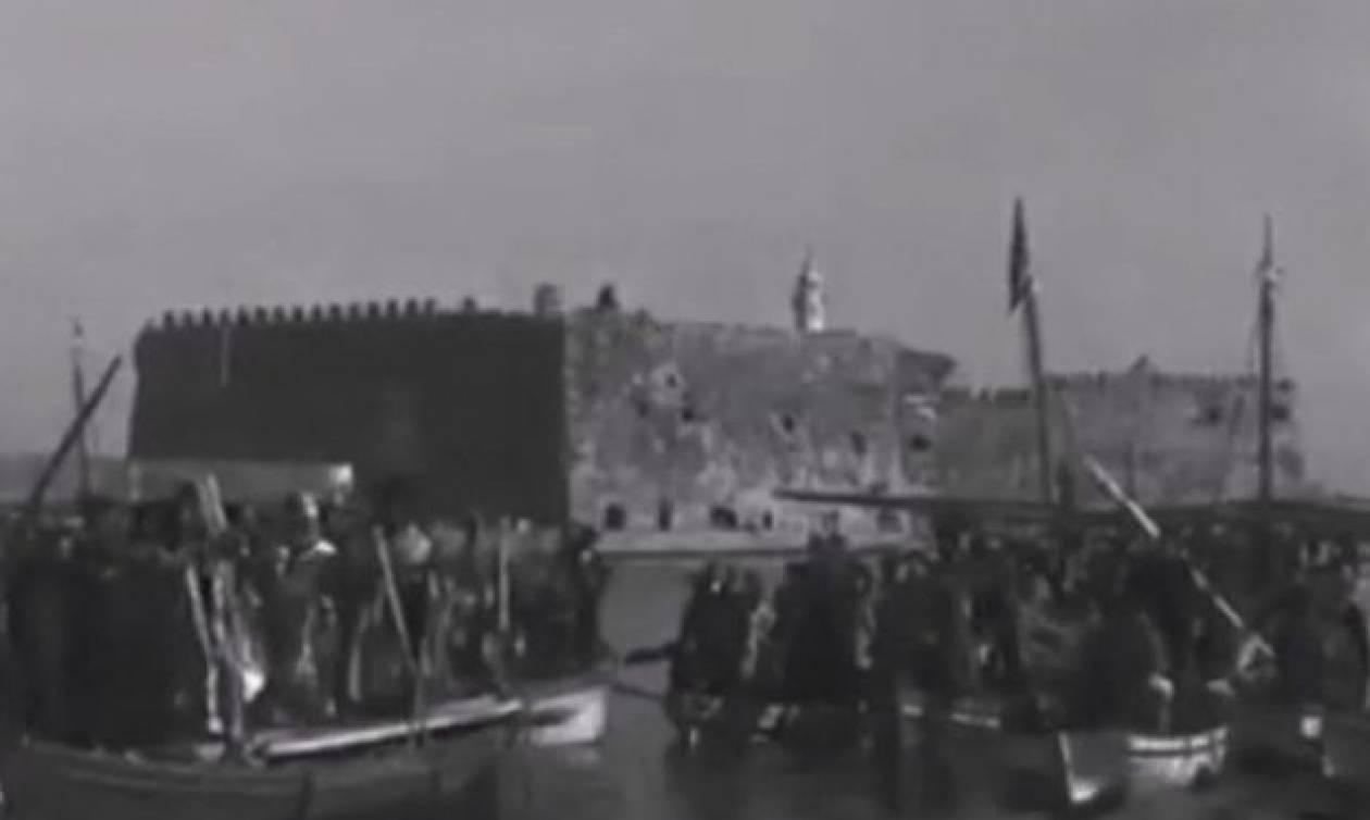 Κρήτη: Ανακάλυψαν βίντεο με απίστευτες εικόνες από το 1910!
