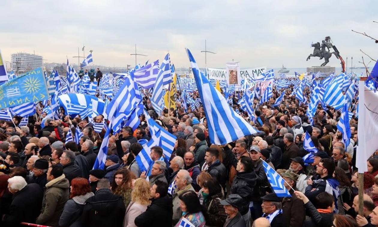 Συλλαλητήριο Αθήνας: Δύο είναι οι αιτήσεις που έχουν κατατεθεί στον δήμο