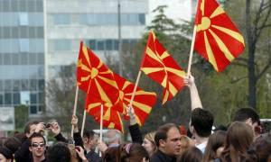 Οι «φίλοι» μας οι Σκοπιανοί: Σχολικά βιβλία γεμάτα μίσος για τους Έλληνες
