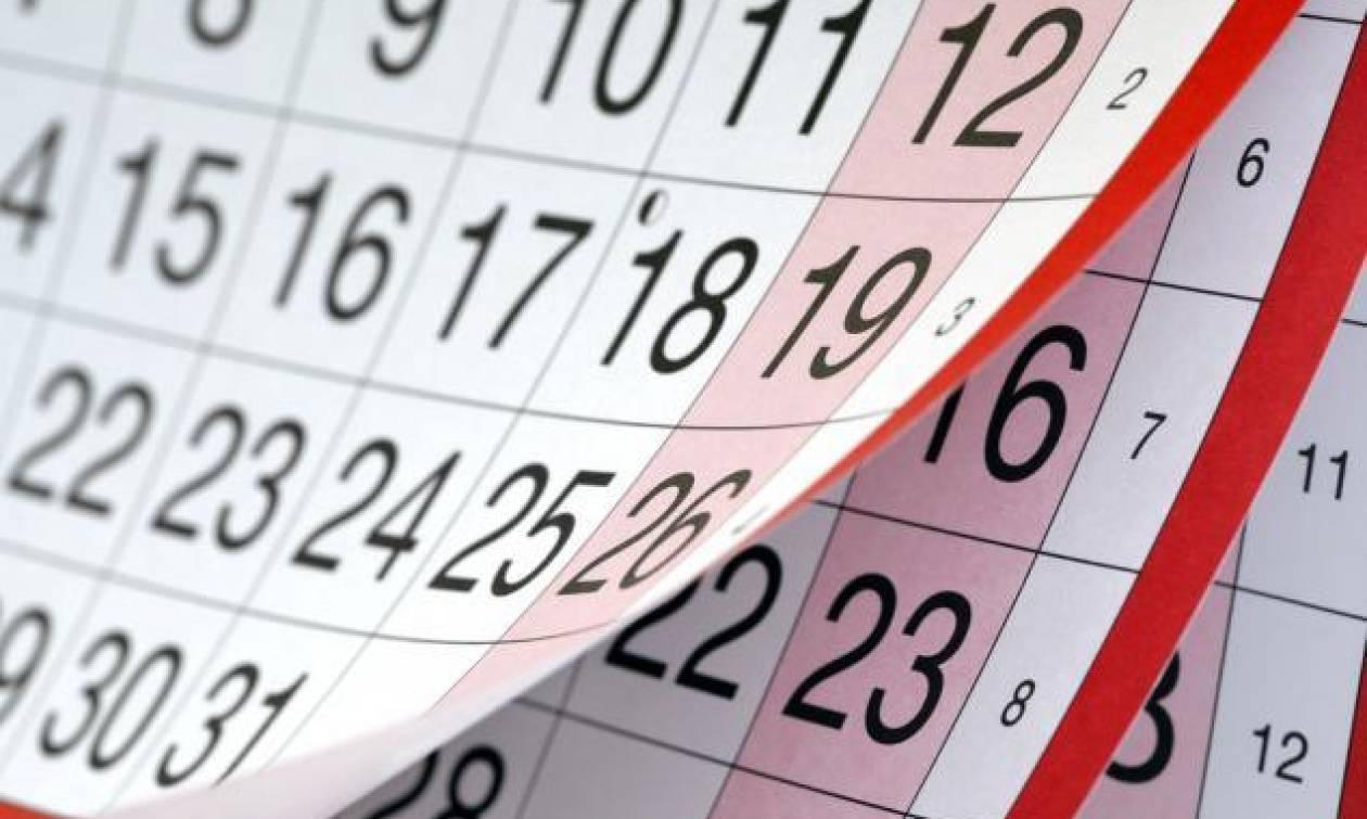 Αυτές είναι οι αργίες του 2018 - Δείτε πότε «πέφτουν» τα τριήμερα