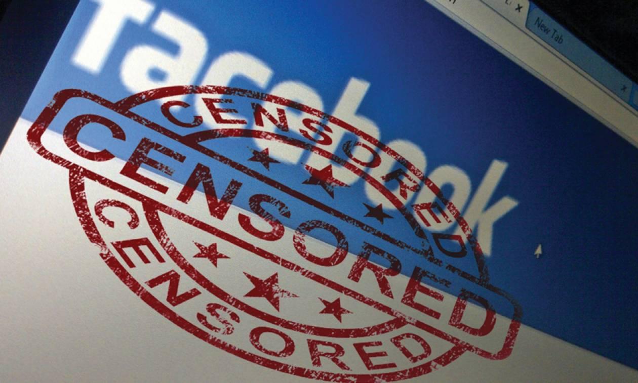 Στα δικαστήρια το Facebook για λογοκρισία σε διάσημο έργο τέχνης (Pics+Vid)