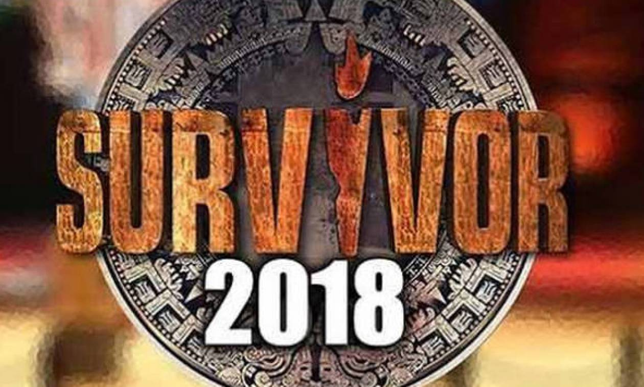 Survivor: Εσκασε η διαρροή και η... ανατροπή! Αυτοί κερδίζουν απόψε την ασυλία (video)