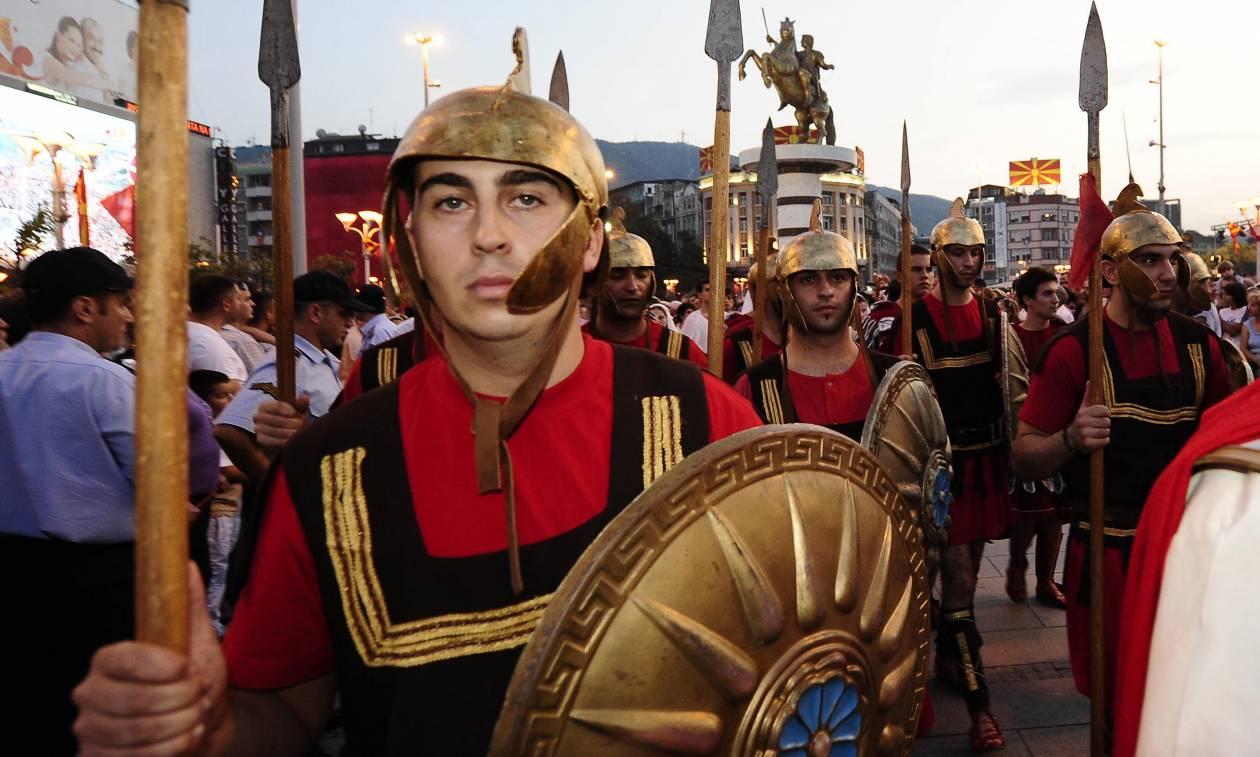 Σκόπια: Η ανθελληνική προπαγάνδα και η κλοπή της ιστορίας και των συμβόλων