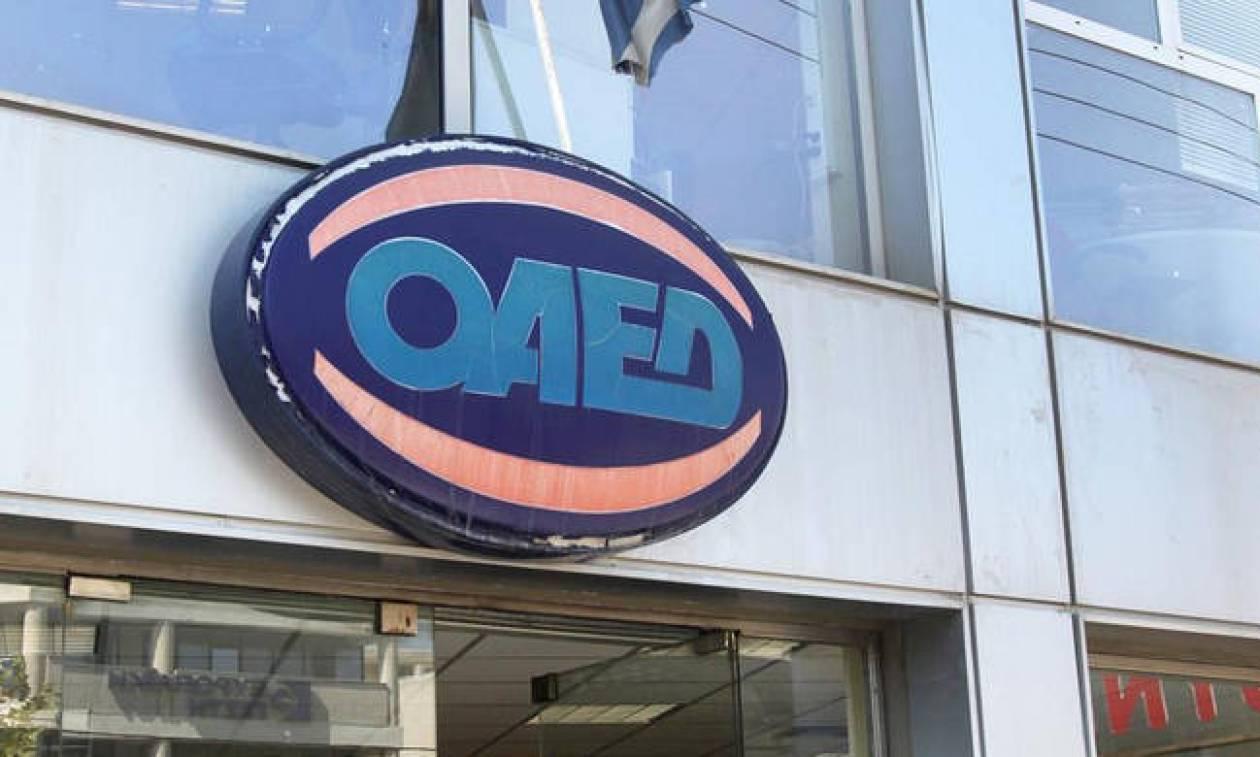 ΟΑΕΔ: Αναρτήθηκαν οι Προσωρινοί Πίνακες για 7.180 θέσεις εργασίας σε 34 δήμους