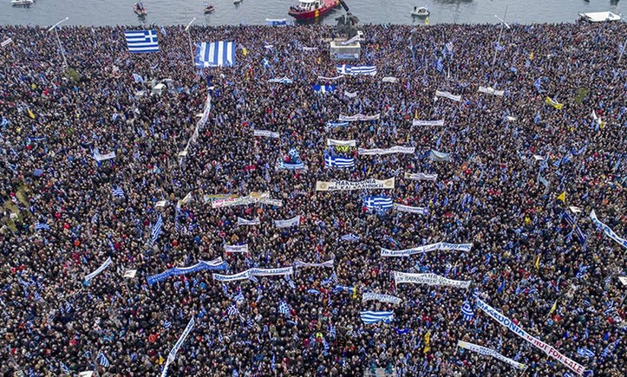 Σκοπιανό: Στον «πυρετό» του συλλαλητηρίου – Αναμένονται πάνω από 1 εκατ. διαδηλωτές