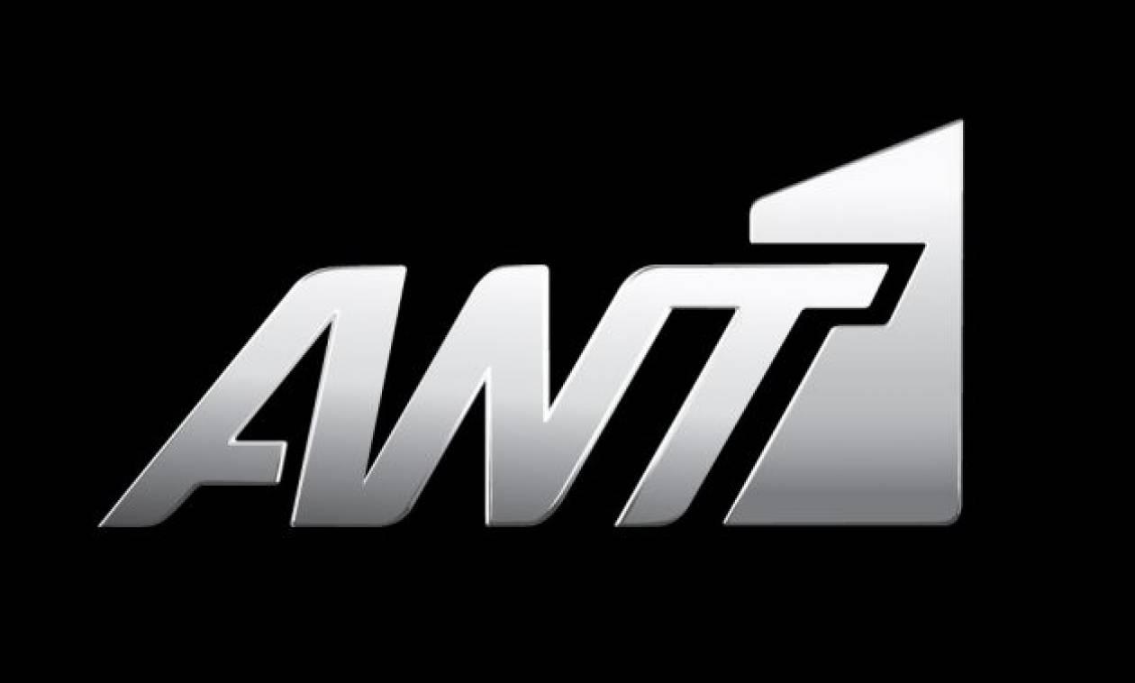 Παραίτηση – «βόμβα» από τον AΝΤ1: Αποχωρεί κορυφαίο στέλεχος