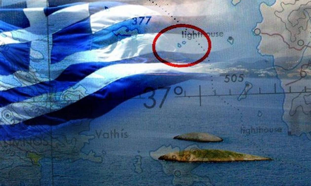 Ίμια 1996: «No ships, no troops, no flags» - Κρίση - θυσία - προδοσία!