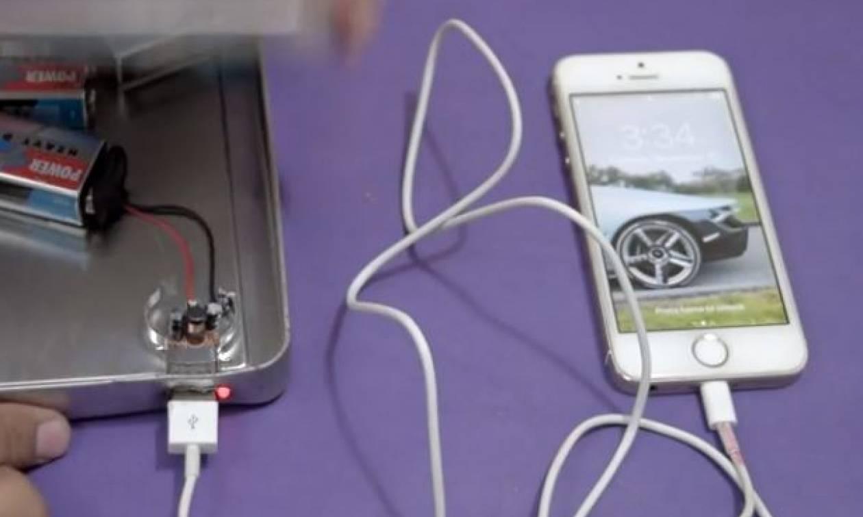 Πήρε απλές μπαταρίες κι έφτιαξε φορτιστή για iphone... Δείτε τον τρόπο (video)