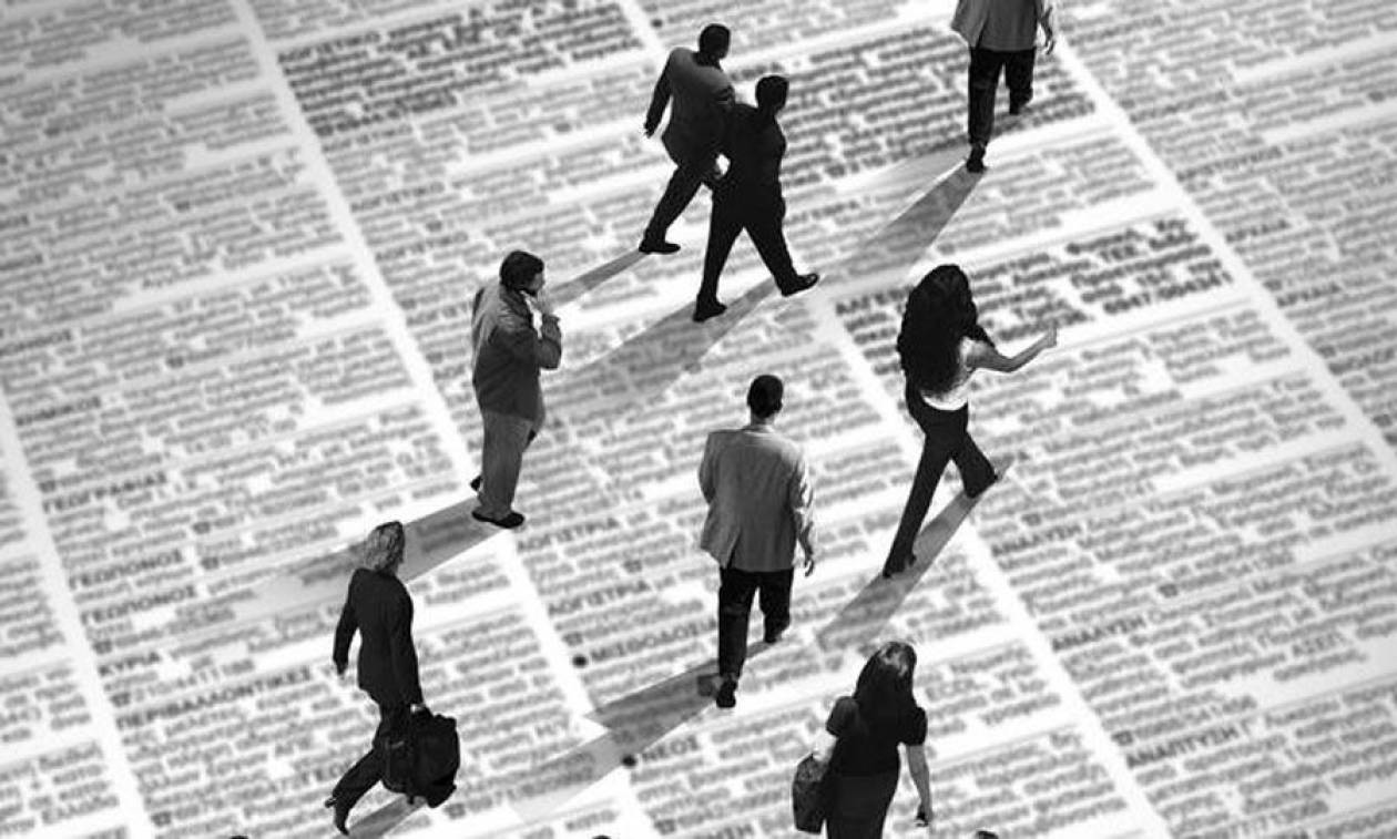 Eurostat: Στο 20,7% η ανεργία στην Ελλάδα τον Οκτώβριο - Η μεγαλύτερη μείωση στην ΕΕ