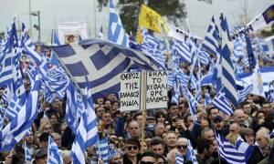 Προειδοποίηση - σοκ του «Ρουβίκωνα» για το συλλαλητήριο στην Αθήνα