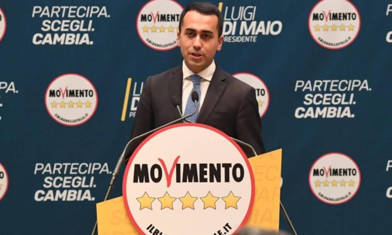Ιταλικές εκλογές: To Κίνημα των Πέντε Αστέρων δεν θα συμμαχήσει με άλλα κόμματα