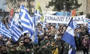 Σκοπιανό: Σε ρυθμούς συλλαλητηρίου η Αθήνα: Οι ομιλητές, τα σποτ και τα μέτρα ασφαλείας