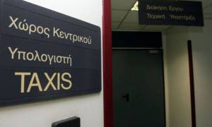 Μέσω TAXISNet η ρύθμιση των 12 δόσεων και των μη ληξιπρόθεσμων οφειλών