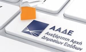 ΑΑΔΕ: Δώδεκα ερωτήσεις - απαντήσεις για ένταξη στην πάγια ρύθμιση των μη ληξιπρόθεσμων οφειλών
